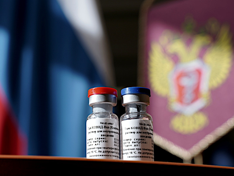 """Европейское агентство лекарственных средств (EMA) начало последовательную экспертизу регистрационного досье российской вакцины от коронавируса """"Спутник V"""""""