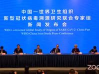 Пресс-конференция делегации Всемирной организации здравоохранения (ВОЗ) в Ухане, февраль 2021 года