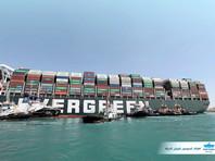 Президент Египта распорядился начать разгрузку контейнеровоза,  перекрывшего Суэцкий канал