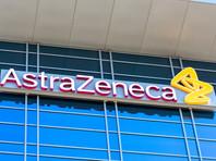 Вакцину от коронавируса AstraZeneca переименовали в Vaxzevria на фоне массового отказа от ее использования