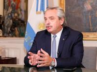 Альберто Фернандес