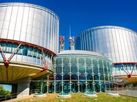 Европейский суд по правам человека признал правомерным наказание родителей за отказ от обязательной вакцинации детей