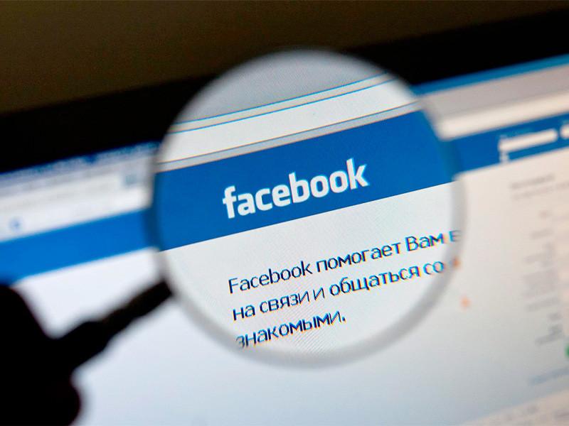 Личные данные и телефонные номера 533 миллионов пользователей Facebook были опубликованы на хакерском форуме в субботу