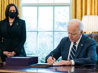"""Президент США Джо Байден подписал указ о новых санкциях в отношении России """"за действия ее правительства и спецслужб против суверенитета и интересов"""" страны"""