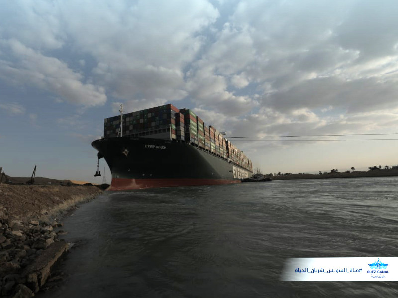 Египет ждет выплаты более $1 млрд компенсации за блокировку Суэцкого канала судном Ever Given