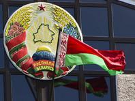 Белоруссия попросила США оказать правовую помощь, выдав фигурантов дела о госперевороте