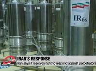 Авария на иранском ядерном объекте по обогащению урана в городе Натанзе стала результатом преднамеренного взрыва, организованного Израилем