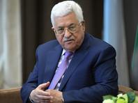 Аббас объявил об отсрочке выборов в Палестине из-за невозможности провести их в Иерусалиме