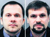 """Чехия нашла """"русский след"""" во взрывах в 2014 году и выслала 18 российских дипломатов"""