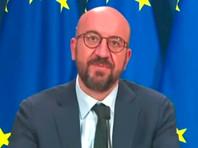В ЕС решили посвятить очный саммит проблемам отношений с РФ, климата и пандемии