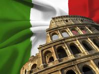 Италия возобновляет прием туристов из России с начала лета-2021