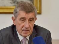 """Причинен огромный ущерб. Министерство финансов готовит иск с требованием возместить его"""", - заявил премьер-министр Чехии Андрей Бабиш"""