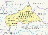Инцидент произошел на участке шоссе между городами Берберати и Буар, более чем в 400 километрах от столицы республики города Банги