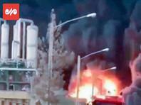 Крупный пожар и взрывы произошли в воскресенье на химическом заводе в пригородной зоне иранского города Кум, сообщил представитель пожарной службы провинции Хамид Курейми