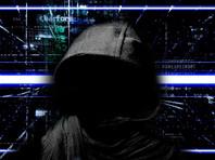 По словам ответственного специального агента ФБР Тимоти Уотерса, жертвы киберпреступников понесли потери в миллионы долларов. ФБР расследовало это дело при содействии правоохранительных органов Германии, Эстонии и Великобритании