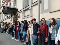 """""""Цепь солидарности"""" у здания Басманного районного суда, 14 апреля 2021 года"""