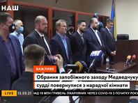 На Украине кума Путина Виктора Медведчука отправили под домашний арест