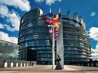Европарламент предложил приостановить переговоры о вступлении Турции в ЕС из-за многочисленных нарушений прав человека