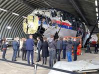 Голландский суд завершил предварительное производство по делу о крушении Boeing на Украине в июле 2014 года. Последним этапом процесса стал осмотр судьями реконструкции и собранных на месте крушения обломков самолета, состоявшийся в среду на военно-воздушной базе Гилзе-Рейн
