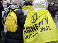 Международная правозащитная организация Amnesty International заявила, что вновь признала Алексея Навального узником совести