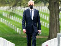 14 апреля американский президент Джо Байден заявил, что США выполнили свою миссию в Афганистане и приступят в мае к упорядоченному выводу американского контингента