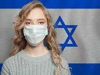 Власти Израиля рекомендовали гражданам страны не ездить в Россию из-за сложной эпидемиологической ситуации