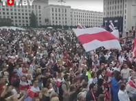 МВД Белоруссии предложило приравнять флаг протестующих к нацистской символике