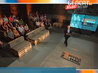 """В Минске силовики пришли в студию телеканала """"Белсат"""", задержаны технические сотрудники"""