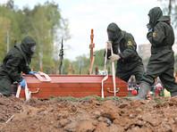 Reuters: в России зарегистрировано более 400 тысяч избыточных смертей из-за COVID