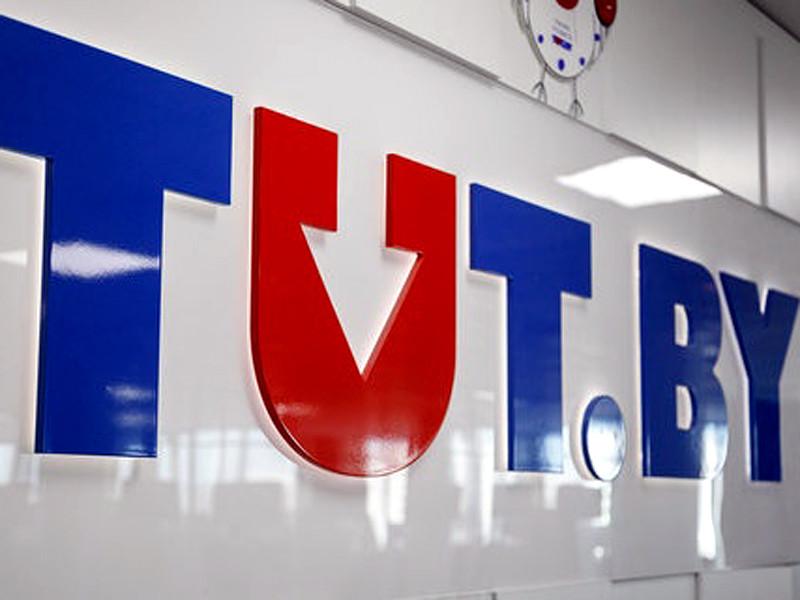 Силовики пришли в редакцию и к сотрудникам независимого белорусского издания Tut.by
