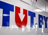 На руководство белорусского независимого портала TUT.by завели дело о неуплате налогов, сайт издания заблокирован