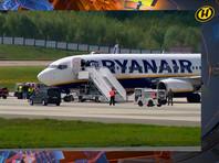 Планируемое расследование связано с инцидентом 23 мая, когда самолет Ryanair, летевший по маршруту Афины-Вильнюс посадилив Минске из-за ложного сообщения о минировании