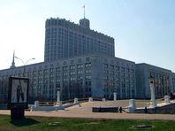 Последнее крупное нефтяное месторождение Сибири выставлено на торги