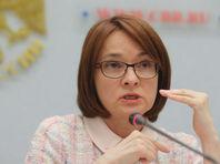 Набиуллина рассказала депутатам о невозможности быстрого снижения ключевой ставки