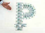 """""""Ведомости"""": зарплаты россиян в долларовом выражении за два года сократились на 40%"""