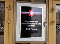 """ФАС пригрозила  возбудить новое дело против """"Газпрома"""""""