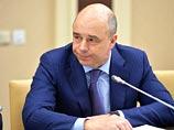 Силуанов рассказал о судьбе добровольных пенсионных накоплений