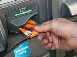 Средний размер потребительского кредита в России за год вырос на четверть
