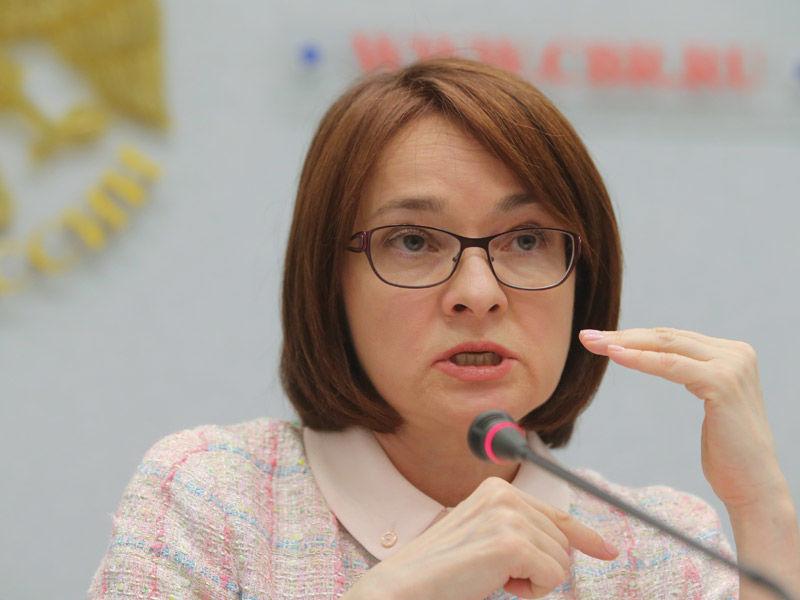 Инфляция в России снижается, однако сохраняются инфляционные риски, в том числе в области бюджетной политики
