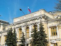"""Центробанк  отозвал лицензию у столичного """"Промрегионбанка"""""""