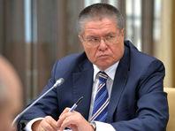 Улюкаев заявил о готовности РФ смягчить продуктовое эмбарго при одном условии