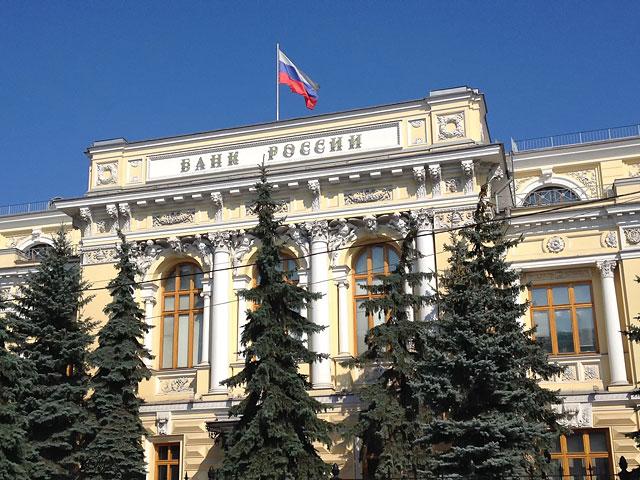 Банк России рекомендует биржам, клиринговым организациям и расчетным депозитариям заранее подготовиться к стрессовым ситуациям, разработав меры по восстановлению финансовой устойчивости и поддержанию непрерывности ключевых функций