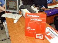 """Исследование: объем и доля """"плохих долгов"""" россиян стремительно растут"""