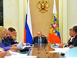 """Путин потребовал """"заглянуть за горизонт"""" и найти новые источники роста экономики"""
