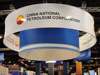 """CNPC заинтересовалась покупкой 19,5% """"Роснефти"""", но хочет участвовать в управлении компанией"""