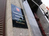 Минфин намерен уточнить, кого считать валютным резидентом РФ