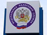 РБК: россияне начали получать из ФНС требования отчитаться о зарубежных счетах