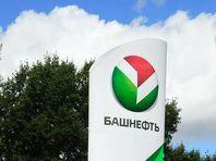 """Правительство официально включило """"Башнефть"""" в прогнозный план приватизации на этот год"""