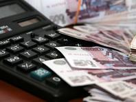 Опрошенные РБК эксперты: средства в Резервном фонде могут закончиться уже в 2017 году