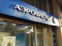 """ФАС проверяет стоимость билетов """"Аэрофлота"""" на Дальний Восток"""